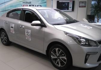 Kia Rio Sedan в Москве