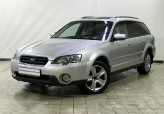 Subaru Legacy Wagon в Новосибирске