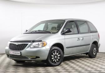 Chrysler Voyager в Москве