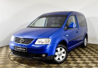Volkswagen Caddy Compactvan в Москве