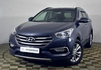 Hyundai Santa Fe в Санкт-Петербурге