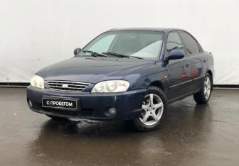 Kia Spectra Sedan в Дмитрове