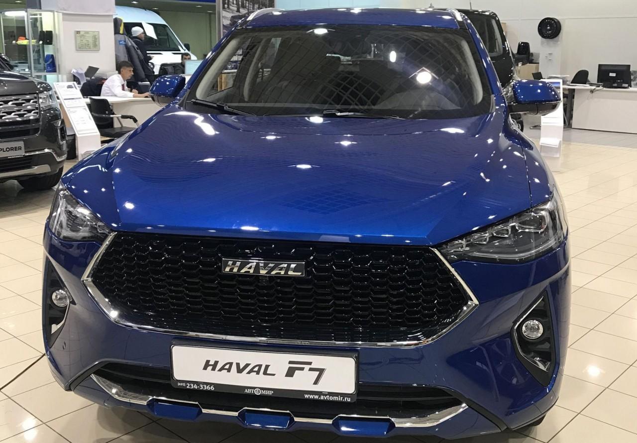 Haval F7 2019 - по н.в.