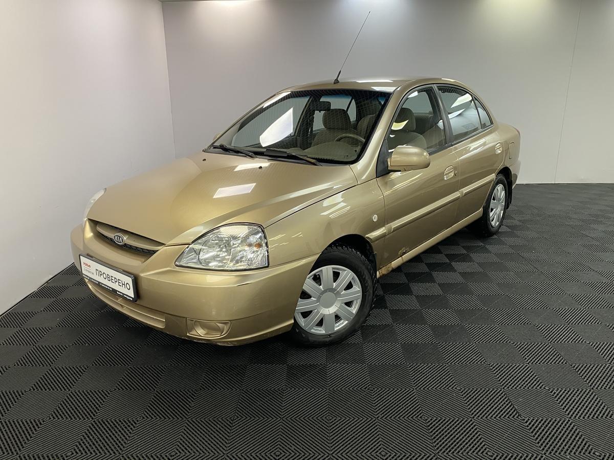 Kia Rio Sedan 2000 - 2005
