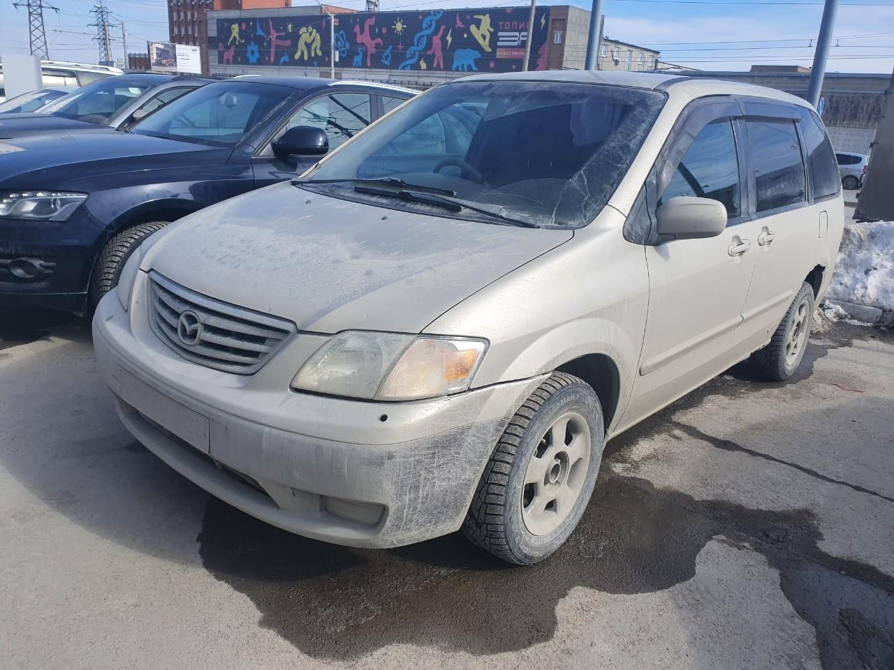 Mazda MPV 1999 - 2003